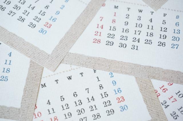 国民の祝日一覧(意義・意味)昔は何日だった?